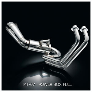MT-07 (EBL-RM07J) POWER BOX FULL