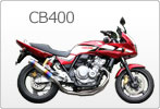 SP忠男ダイレクトストア|CB400SF HV Revo