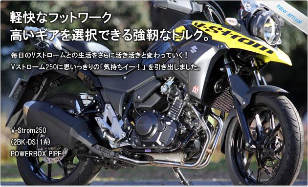 "SP忠男ダイレクトストア|17~MT-07(EBL-RM07J/2BL-RM19J/2BL-RM22J) POWERBOX FULL""SS"""