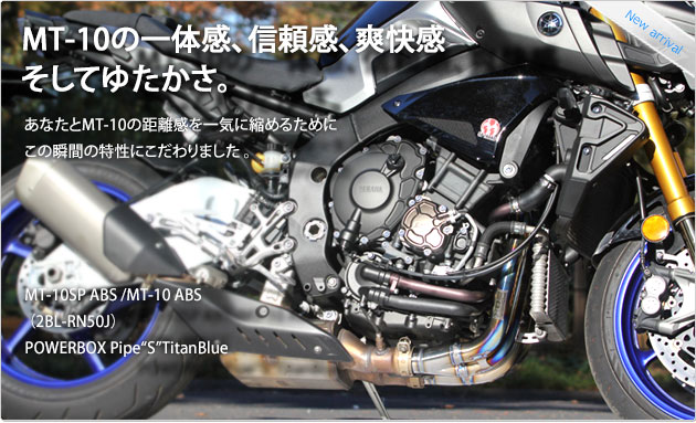 "SP忠男ダイレクトストア|MT-10SP ABS /MT-10 ABS (2BL-RN50J)POWERBOX Pipe""S""TitanBlue"