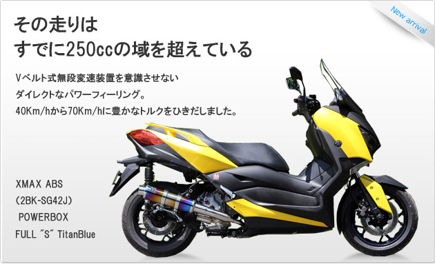 SP忠男ダイレクトストア|〜16 XMAX ABS(2BK-SG42J) POWERBOX FULL