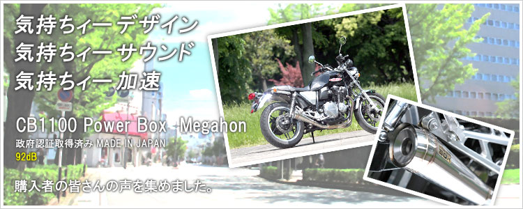 SP忠男ダイレクトストア PCX マフラー