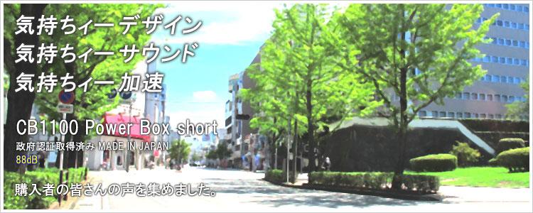SP忠男ダイレクトストア|PCX マフラー